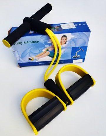 body trimmer-1